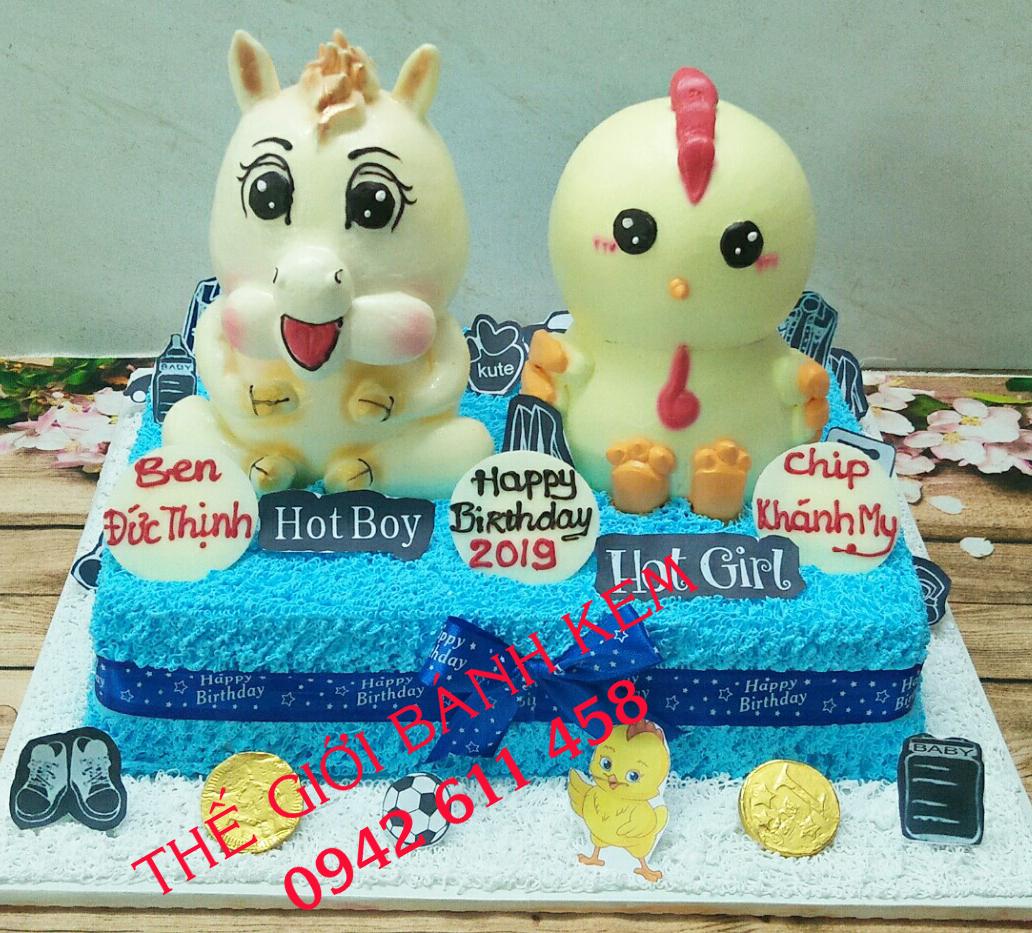 Bánh sinh nhật hình con gà Mã B16104