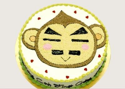 Bánh sinh nhật tuổi khi B1728